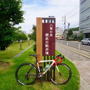 二葉の里歴史の散歩道 から 太田川のランニングロードへ