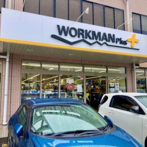 WORKMAN Plus で 軽量ジャケット調達の巻