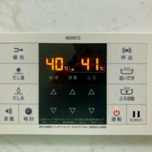 年末から不機嫌だった給湯器更新しました。