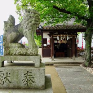 猿猴川〜京橋川沿いを少しお散歩してきました その2