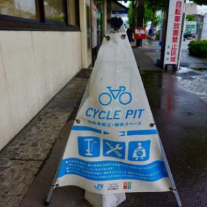 目的地は JR丸亀駅