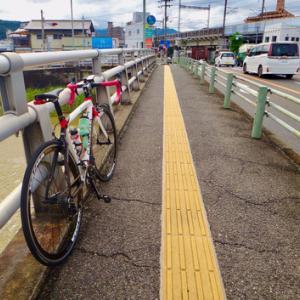 揚倉山健康運動公園への長い道程