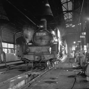 私の昭和鉄道遺産 その110 宮崎機関区のC57型