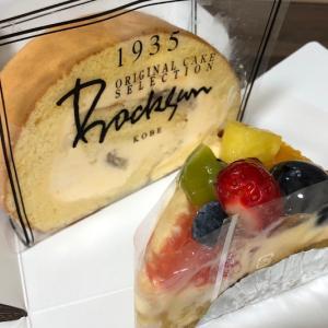神戸洋藝菓子 Bocksun ボックサン!