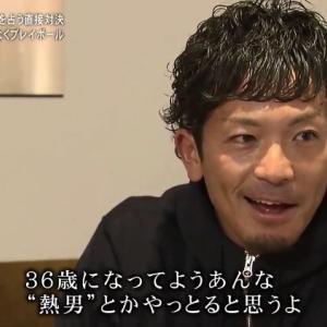 【悲報】松田の「熱男ー!」とかいうやつ、無理してやっていた…本人は至って物静か、きっかけは川崎の