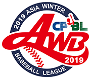 【12球団】台湾WLの打撃成績一覧wwwww