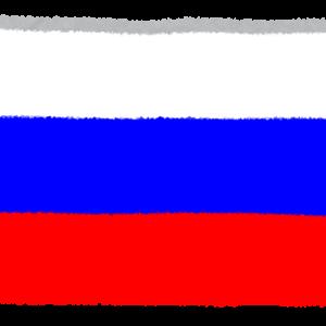 【朗報】ロシア、バットが年間10万本も売れる野球大国だった