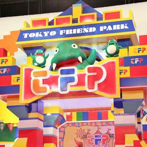 東京フレンドパークで一度やってみたいアトラクション、87%が一致