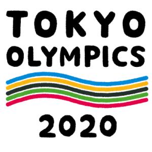 【予想】東京五輪は今年開催されるか否か