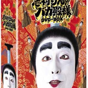 志村けんさんの死去、海外でも大きく報じられる
