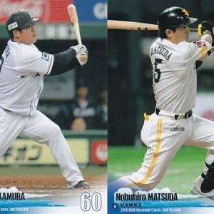 パ・リーグのサードっていつまで松田宣浩と中村剛也で争ってるんだよ