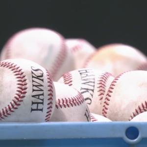 関口宏「野球…がお好きのようですね?」 彡(゚)(゚)「えっ?」