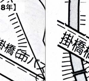 幻の石橋が地図に掲載 一人きりの部活 ゼンリン動かす