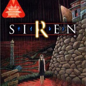 「SIREN」「バイオ」「サイレントヒル」の世界で1番生き残れそうな所wwww