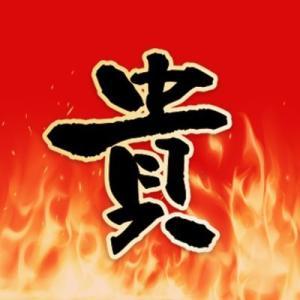【朗報】石橋貴明さん、人の良さがバレる
