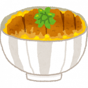 「蕎麦屋のカツ丼、牛丼屋のカレー」←こういう系統のトップ