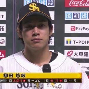 柳田悠岐 1発含む3打点「千賀が今年初めてだったので」調子は「普通」