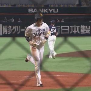 柳田悠岐 王、城島を越えるプロ野球月間タイ記録「自分一人じゃ無理な記録」