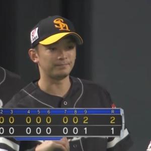 東浜巨 8回無四球無失点で4勝目「頑張っている姿を見せ続けるのが僕らの仕事」