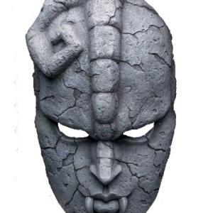 【朗報】9000年前に作られた石仮面、見つかる