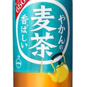 【朗報】コカコーラ、「やかんの麦茶」(650ml)を発売 鶴瓶ピンチか