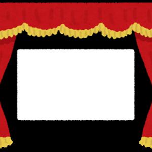 【悲報】金曜ロードショーの楽しい楽しい6週連続洋画祭りが終わる…🥺