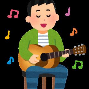 ギターの試奏って何弾けばええんや?