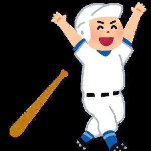 野球って看板直撃したら+3点みたいなお遊び要素欲しいよな