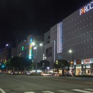 福岡県で新たに26人の新型コロナ感染を確認 県内の感染者は計250人に
