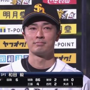 和田毅 6回1失点で4勝目「ある程度良いボールは投げられた」