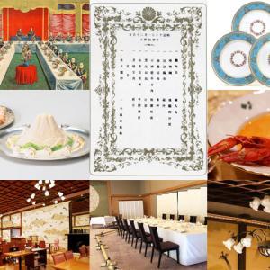 12月の新規レッスン 天皇の晩餐会をとうとうサロンで!