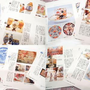 「美しい 英国陶磁器の世界」の出版から11ヶ月