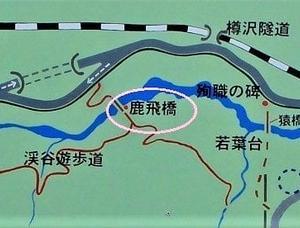 温泉巡りの旅 -その3- 吾妻渓谷から万座温泉へ