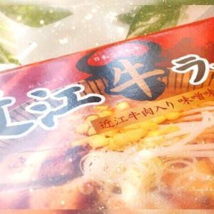 麺好きにうれしぃぃ♪