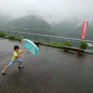 【こどもとお出かけ】宮ケ瀬ダム、観光放流