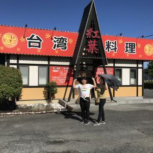 ケーキの注文でやってきた深谷市で台湾料理のランチ