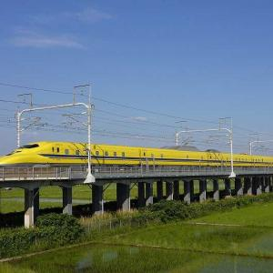5月の黄色い新幹線 ♪