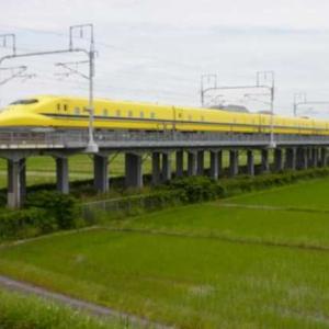 黄色い新幹線を撮る!