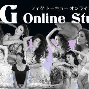 明日よりFIG online studioスタート!!