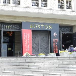 大阪市立美術館「ボストン美術館日本美術の至宝」展
