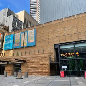 Museum of SYDNEY 【イースターホリデー3日目】