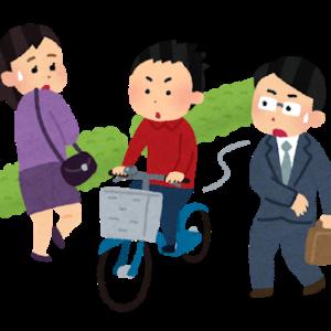高齢者の自転車事故問題