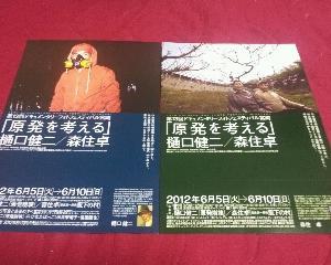 第13回ドキュメンタリーフォトフェスティバル宮崎