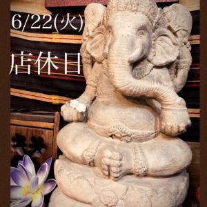 明日6/22(火)は実店舗店休日です