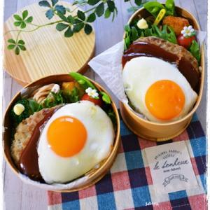 ロコモコ丼弁当~JK&JCのおべんとう♪