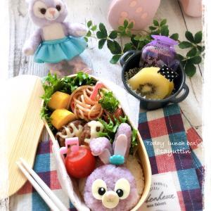 ステラ・ルーちゃん弁当~女子中学生のおべんとう♪