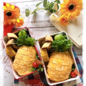 編み編みオムライスパイナップル弁当~JK姉妹のお弁当♪