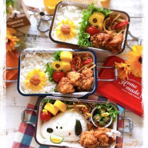 黄色すいかとスヌーピー&ひまわり弁当~3姉妹のおべんとう♪