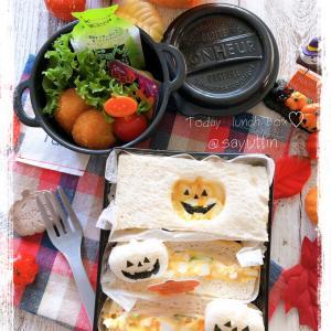 ジャックオーランタン☆サンドイッチ弁当~女子中学生のおべんとう♪