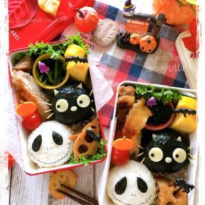 ジャック&黒猫のおにぎり弁当~JK姉妹のおべんとう♪